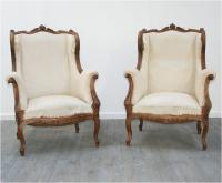 Pair of Louis 15th Style Bergères